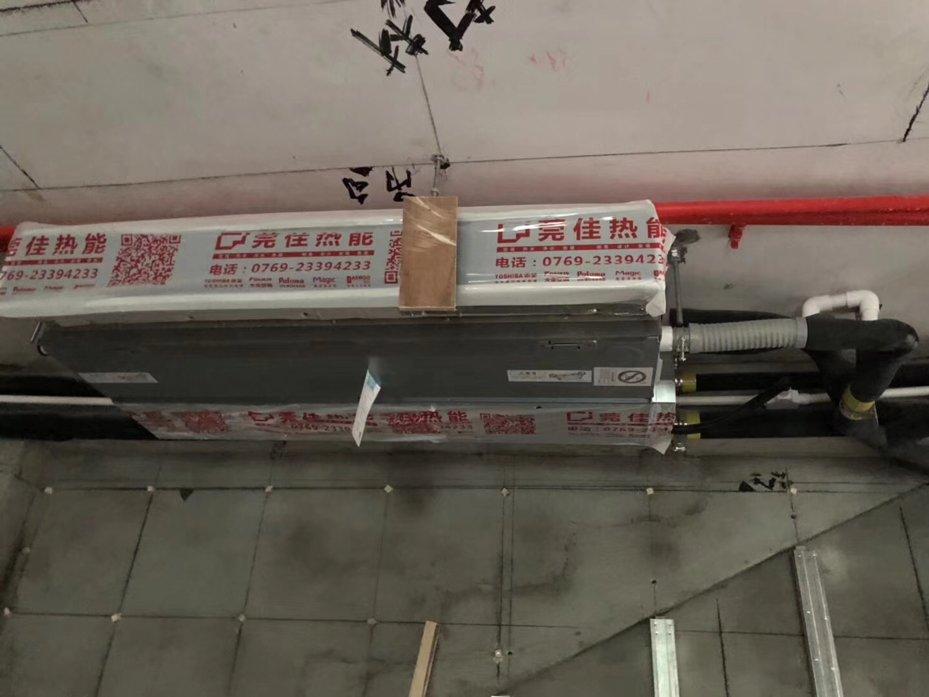 东莞中央空调安装公司:中央空调安装的八个步骤