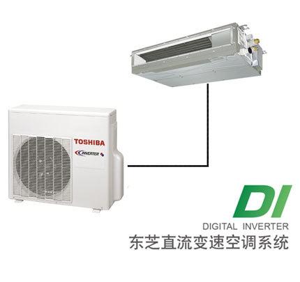 东芝DI系列一拖一风管机