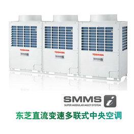 东芝家用中央空调SMMS-i系列
