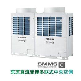 东芝商用空调SMMS-c系列