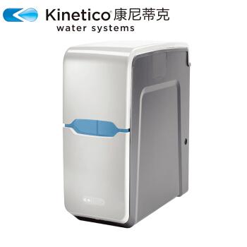 Kinetico康尼蒂克 品臻SPA软水机