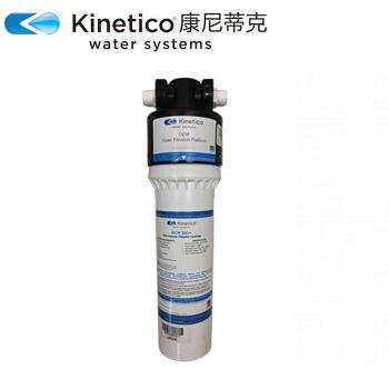 Kinetico康尼蒂克 QCM350+ 末端超级过滤净水器【美国整机原装进口】