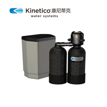 Kinetico康尼蒂克 2040s OD 紧凑型软水机【美国整机原装进口】