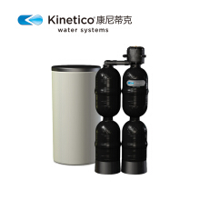 Kinetico康尼蒂克 4040s OD 软净一体机【美国整机原装进口】 标配盐箱 1835英寸
